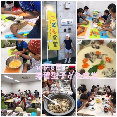 子ども食堂10月 (1)