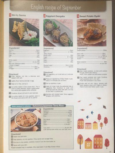 9月英語レシピ